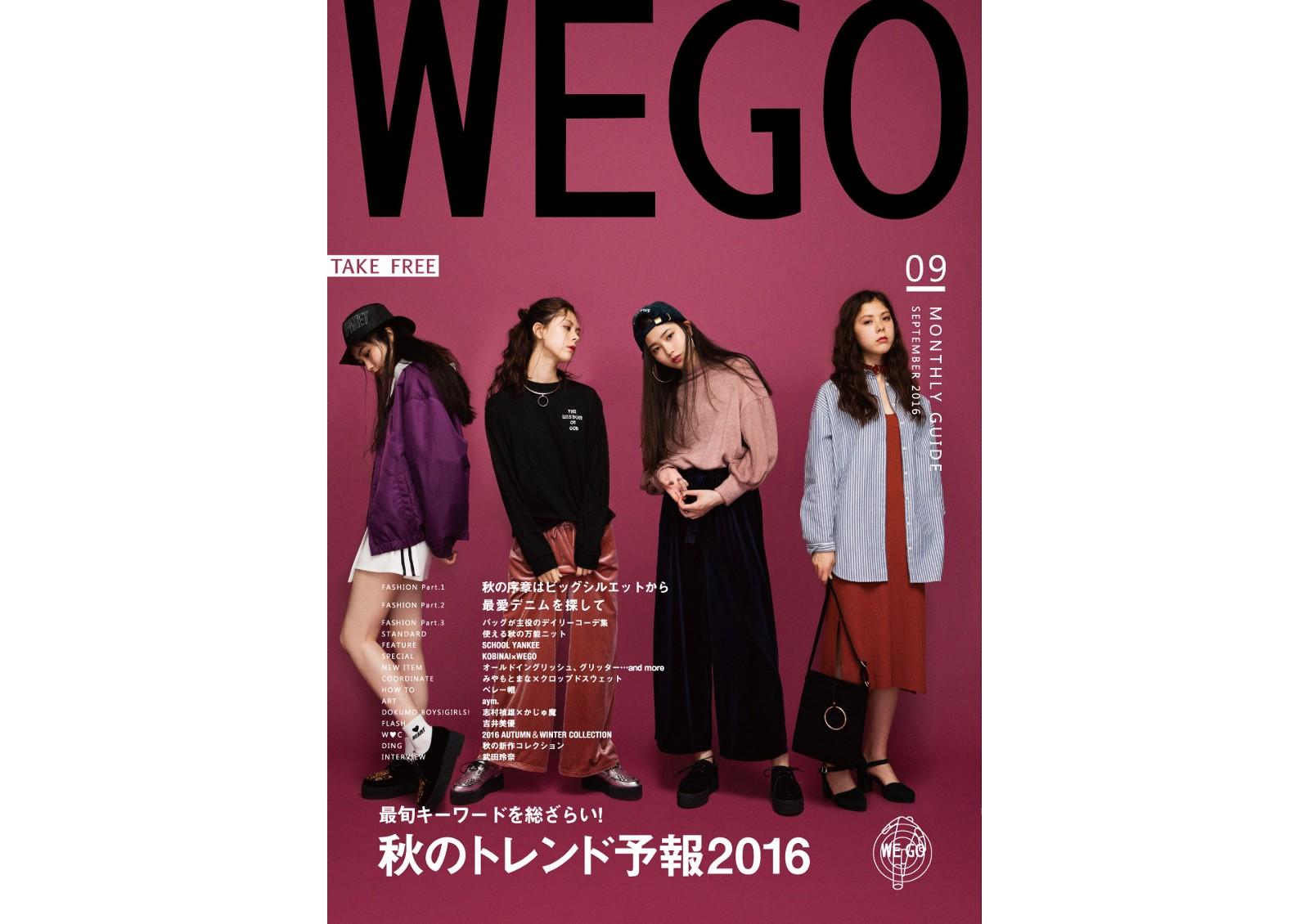 5 Popular Japanese Clothing Brands - Japan Web Magazine