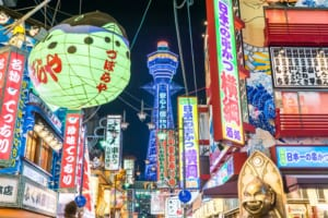 Shinsekai: Best Things to Do in 2019