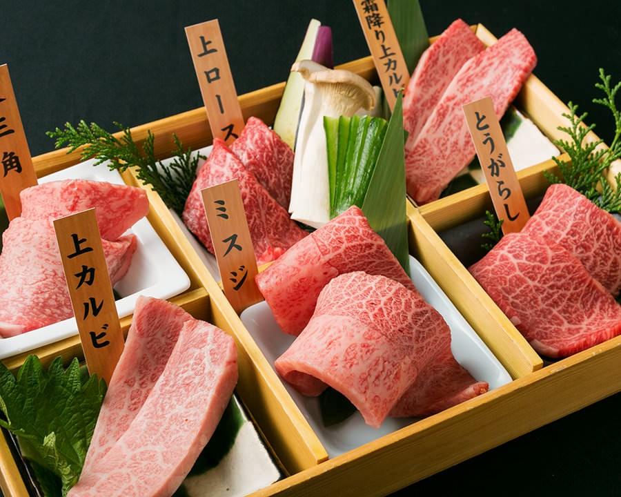 HAN NO DAIDOKORO: Wagyu Yakiniku (BBQ) in Shibuya, Tokyo