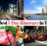 1 Day Itinerary: Best of Tokyo in 1 Day