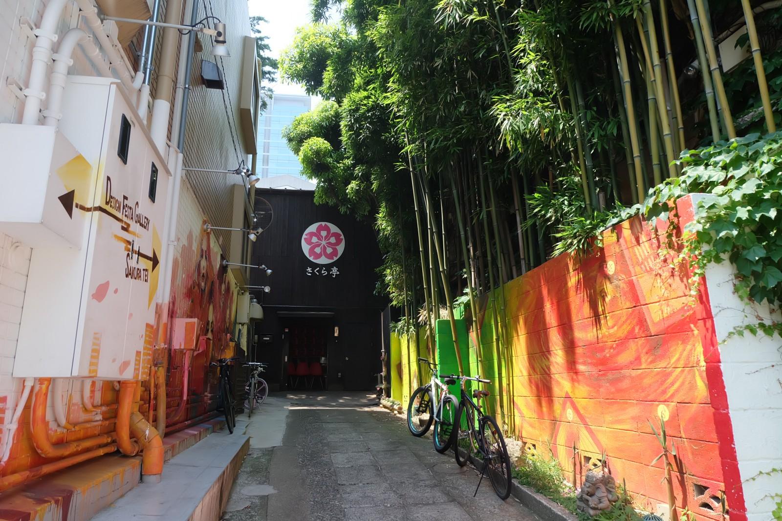 Sakura Tei: Coolest Okonomiyaki Restaurant in Harajuku, Tokyo