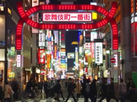 Ultimate Shinjuku Nightlife Guide