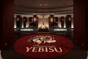 Museum of YEBISU BEER : Tour and Beer Tasting!