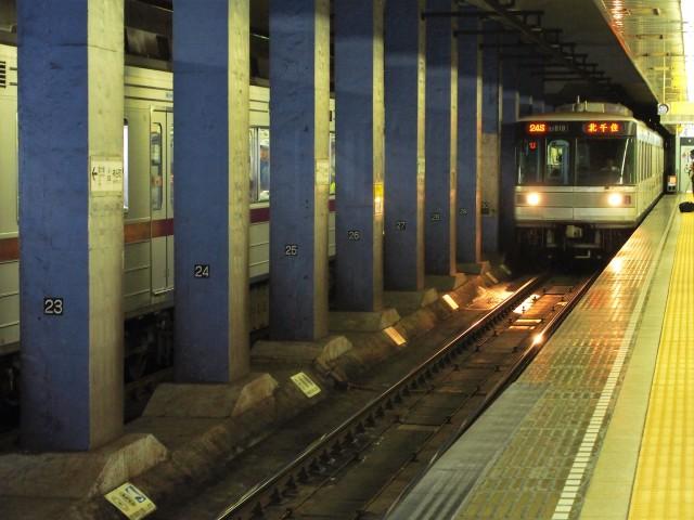 08ca377c6 Tokyo Metro: 170 yen~ per ride/ 600 yen for 1 day pass