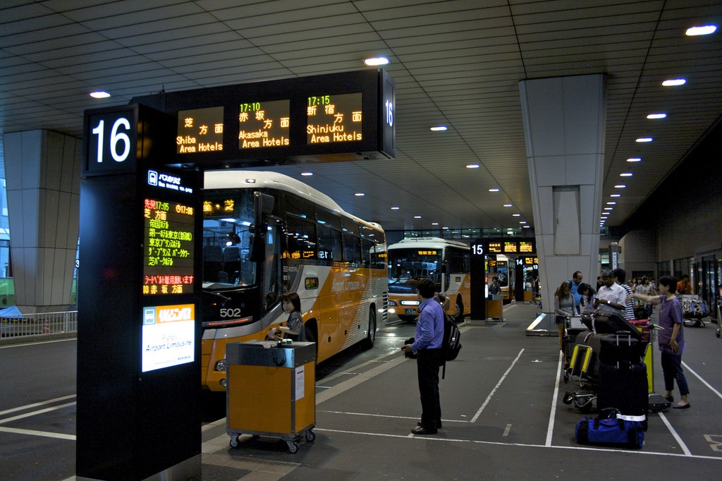 How to Get to Tokyo Station from Narita Airport Terminal 1