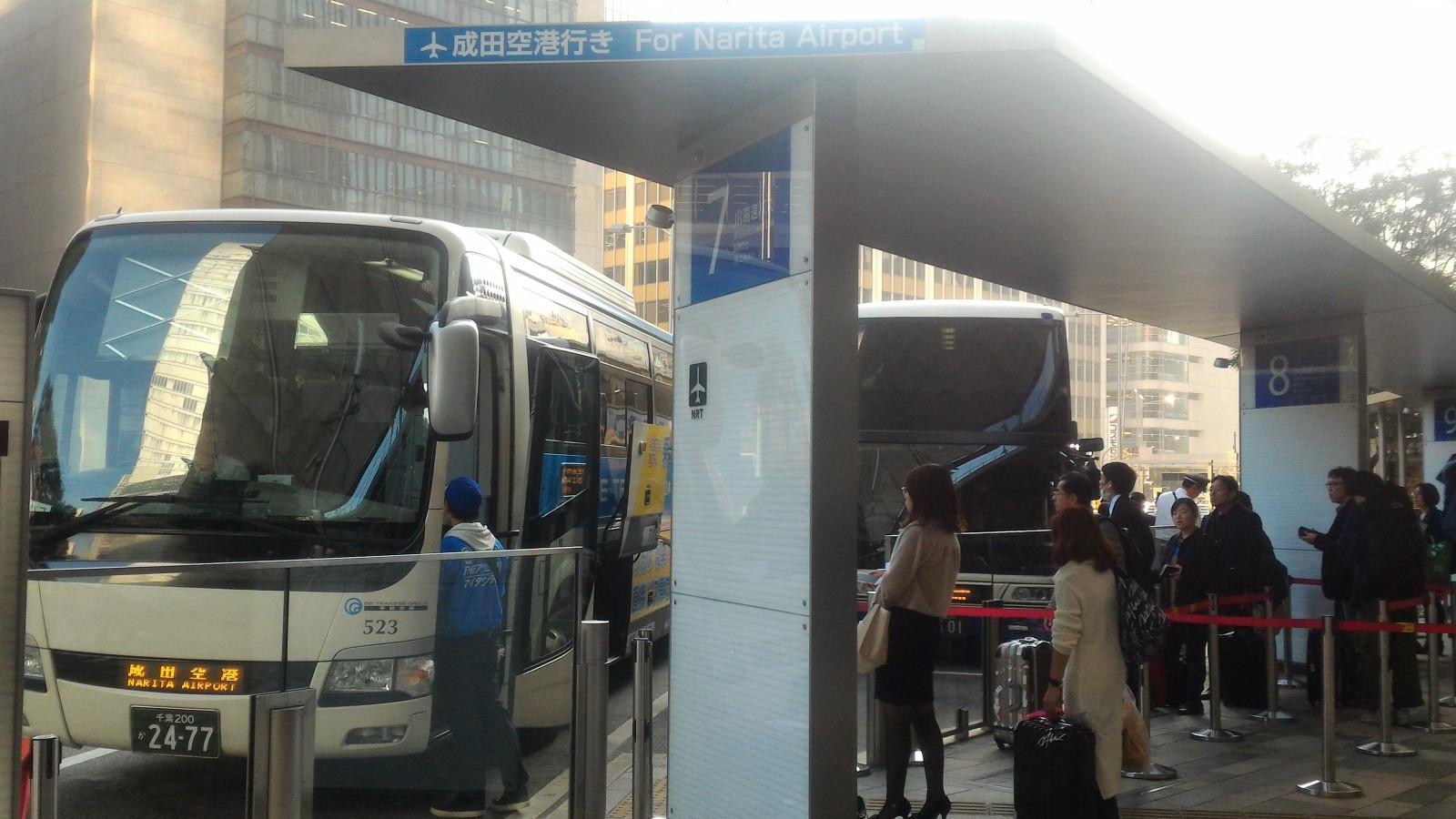 Tokyo Station Bus Guide - Japan Web Magazine