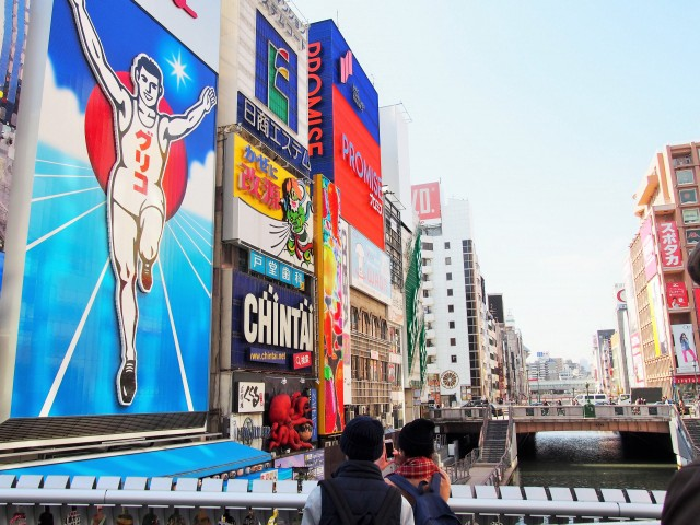 The Glico Running Man, famous photo spot in Osaka