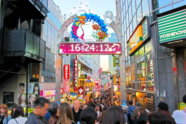 Takeshita Street in the Mecca of Kawaii, Harajuku