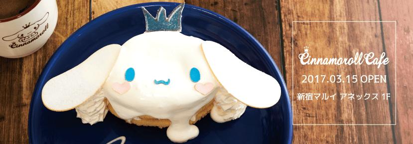 Cinnamoroll Cafe has Opened in Tokyo!