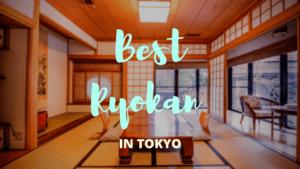 5 Best Ryokan in Tokyo