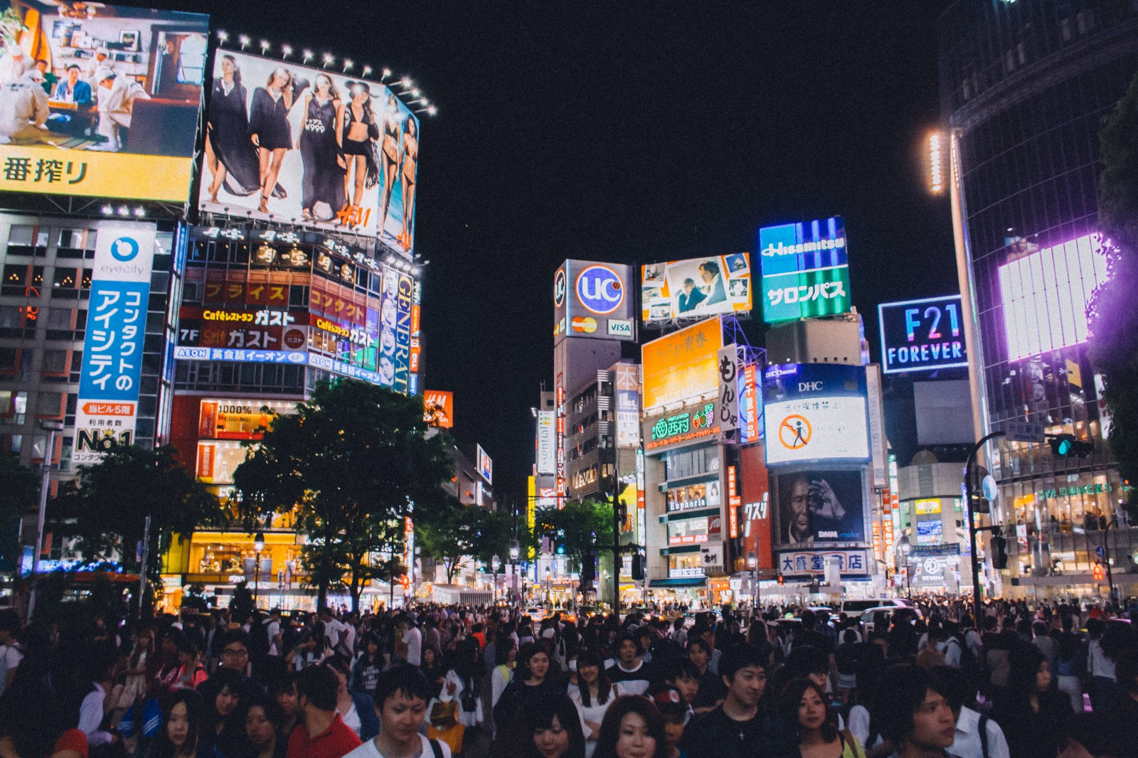 Shibuya : 16 Best Things to Do