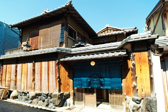 The Traditional Teahouse Starbucks is Opening in Kyoto!