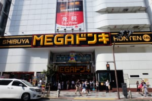 Don Quijote Shibuya: Shop All You Need at SHIBUYA MEGA DONKI!!