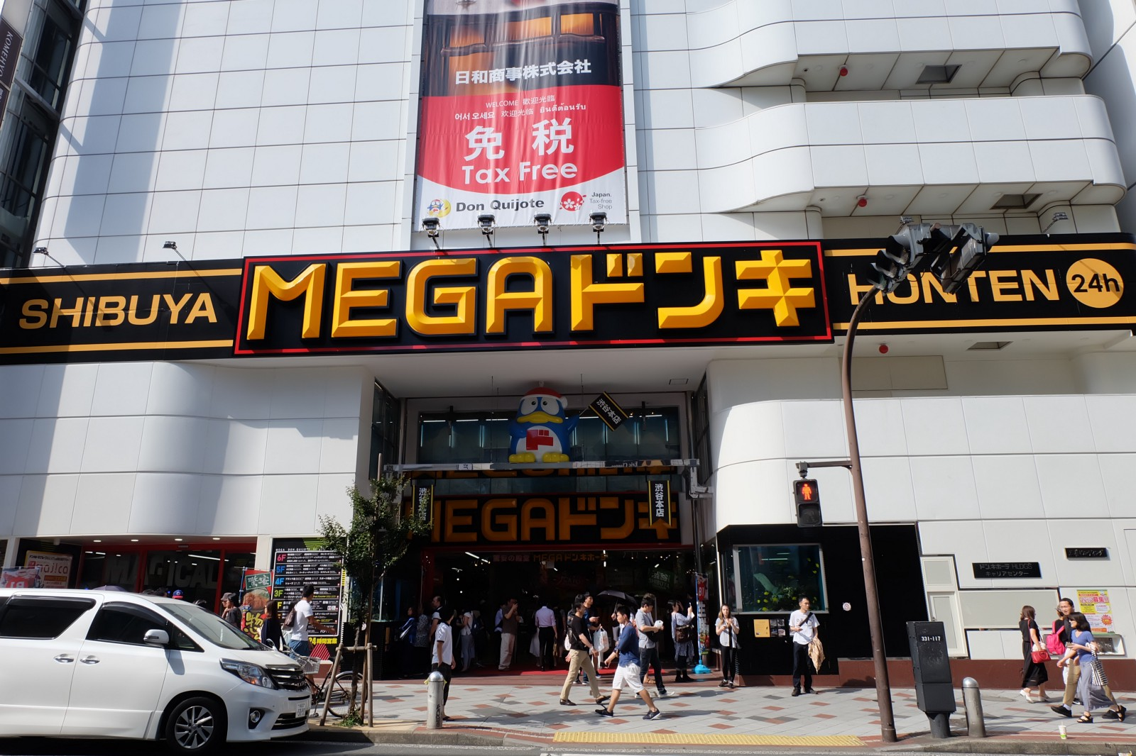 Mega Donki in Shibuya