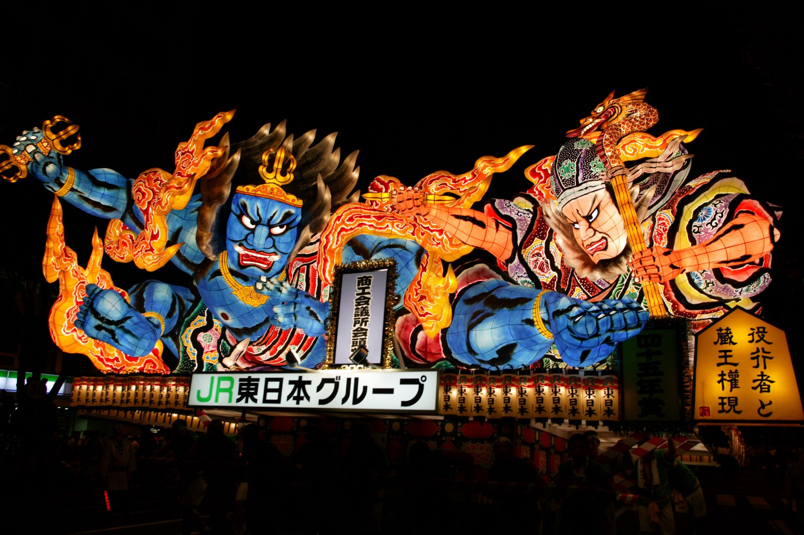 Japan's 5 Biggest Festivals in August 2020