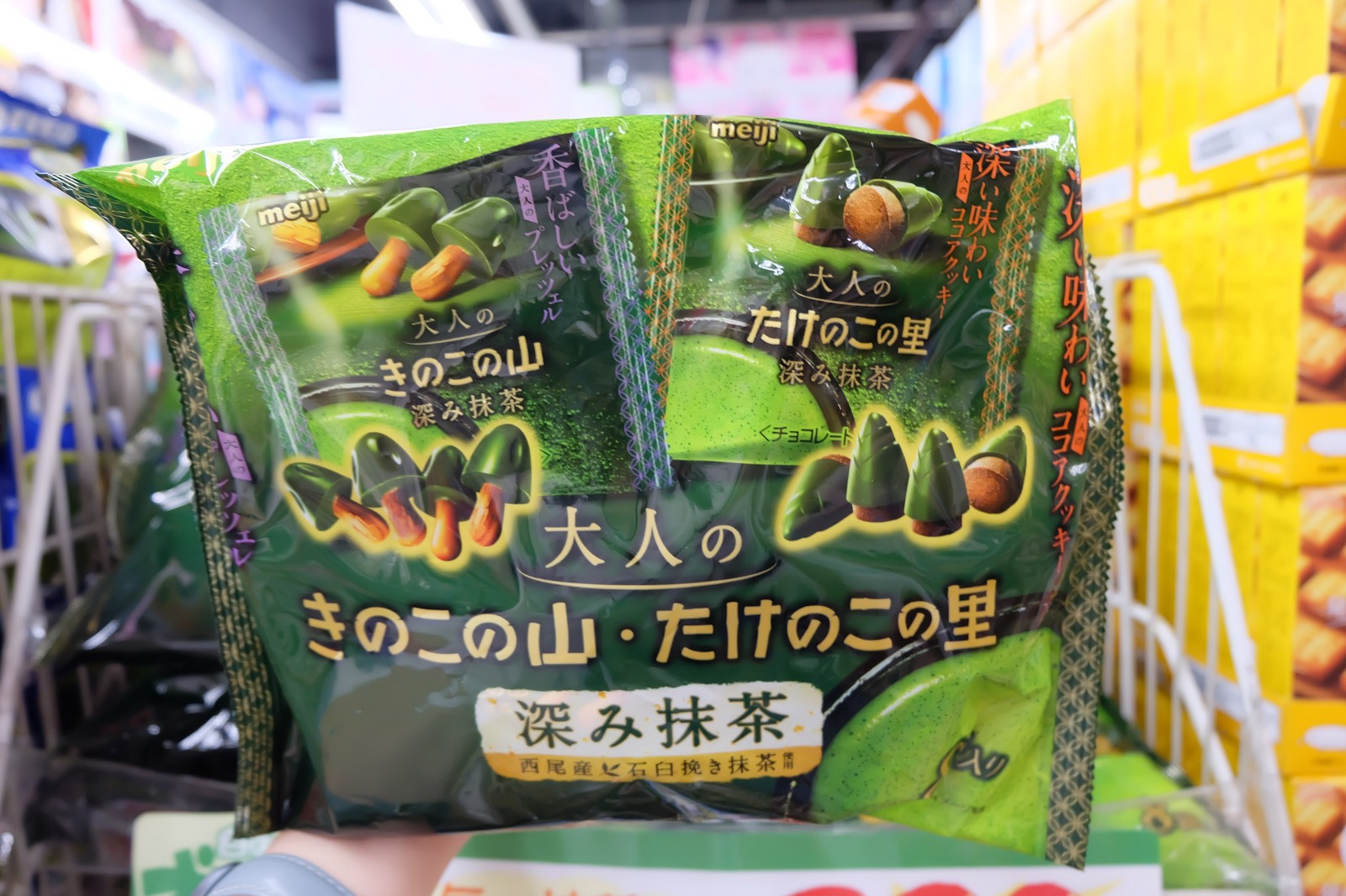 Popular Matcha sweets in Japan