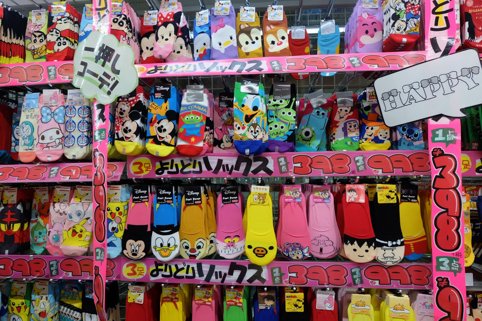 Cute and inexpensive character socks