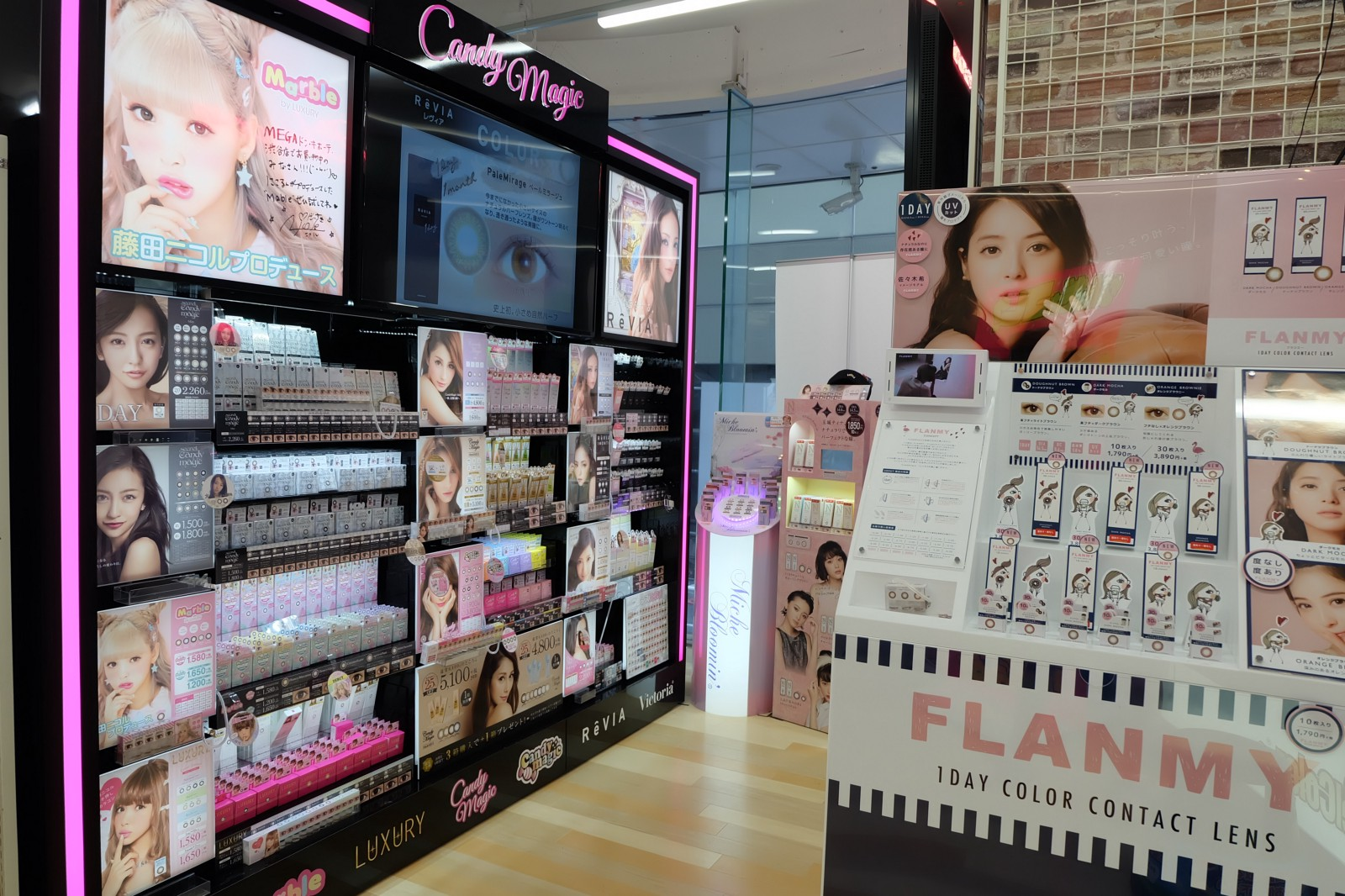 The coloured contact lens section at Donki