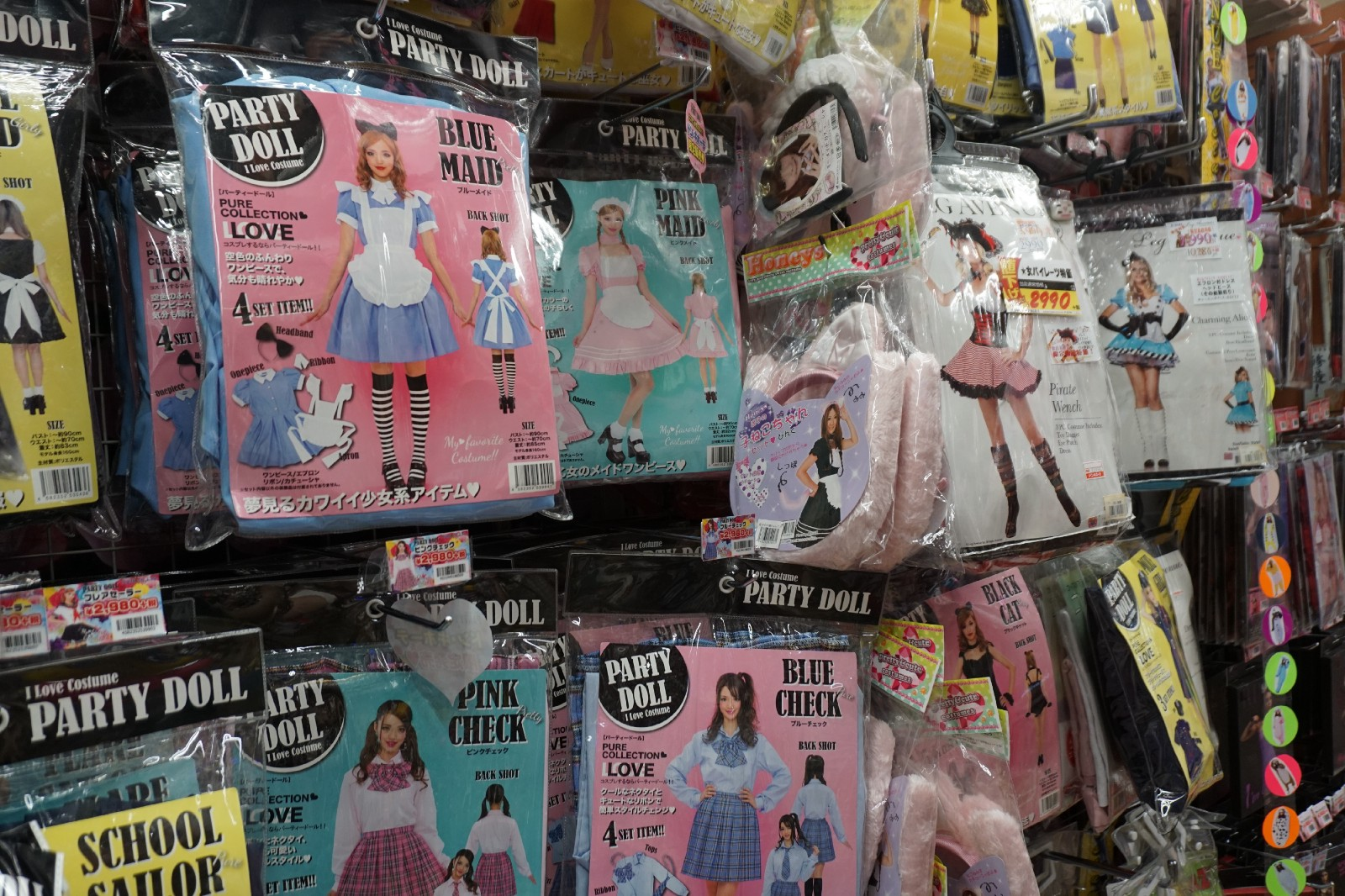 Cosplay costumes at Don Quijote