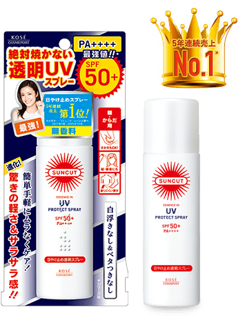 KOSE SUNCUT UV Protect Spray