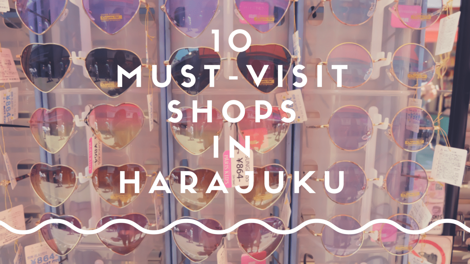 Must-Visit Shops in Harajuku