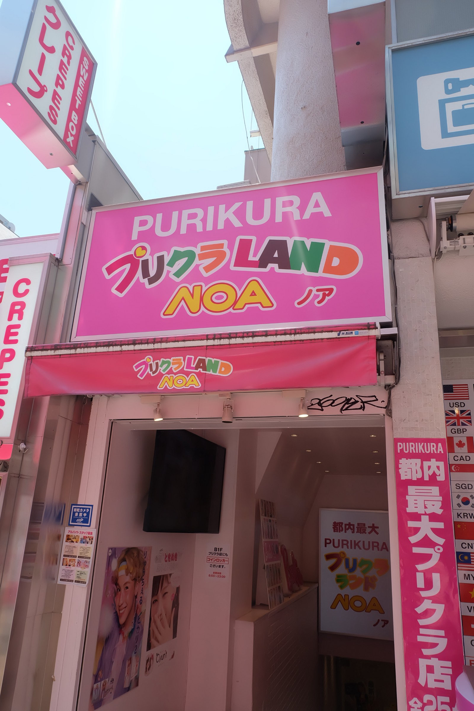 Popular PURIKURA shop in Takeshita Street