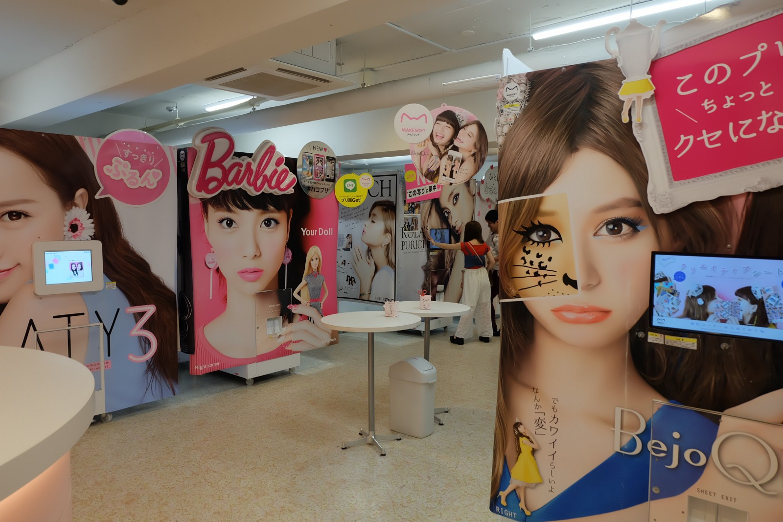 PURIKURA machines (Japanese photo booths)
