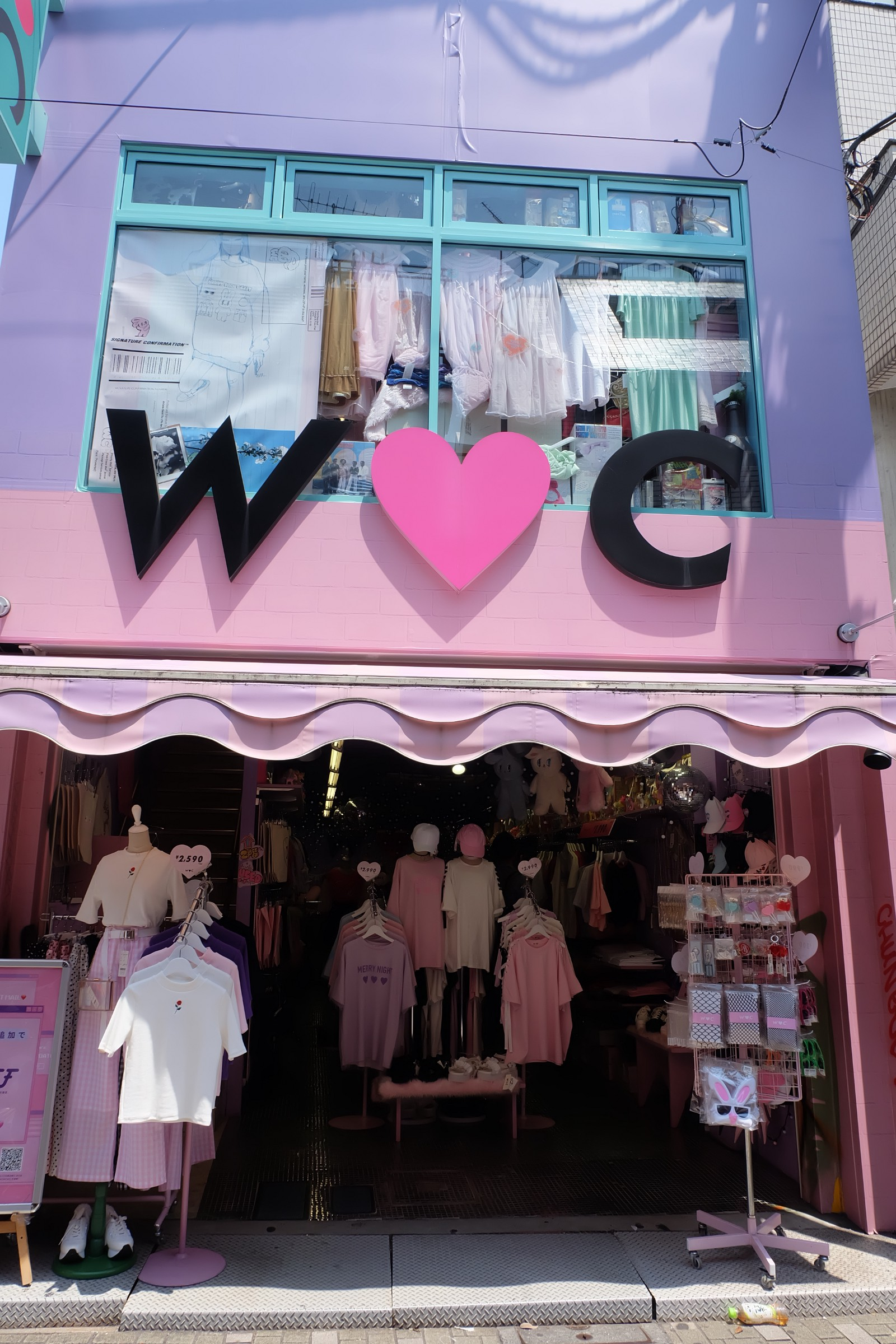 Affordable clothing store, WC