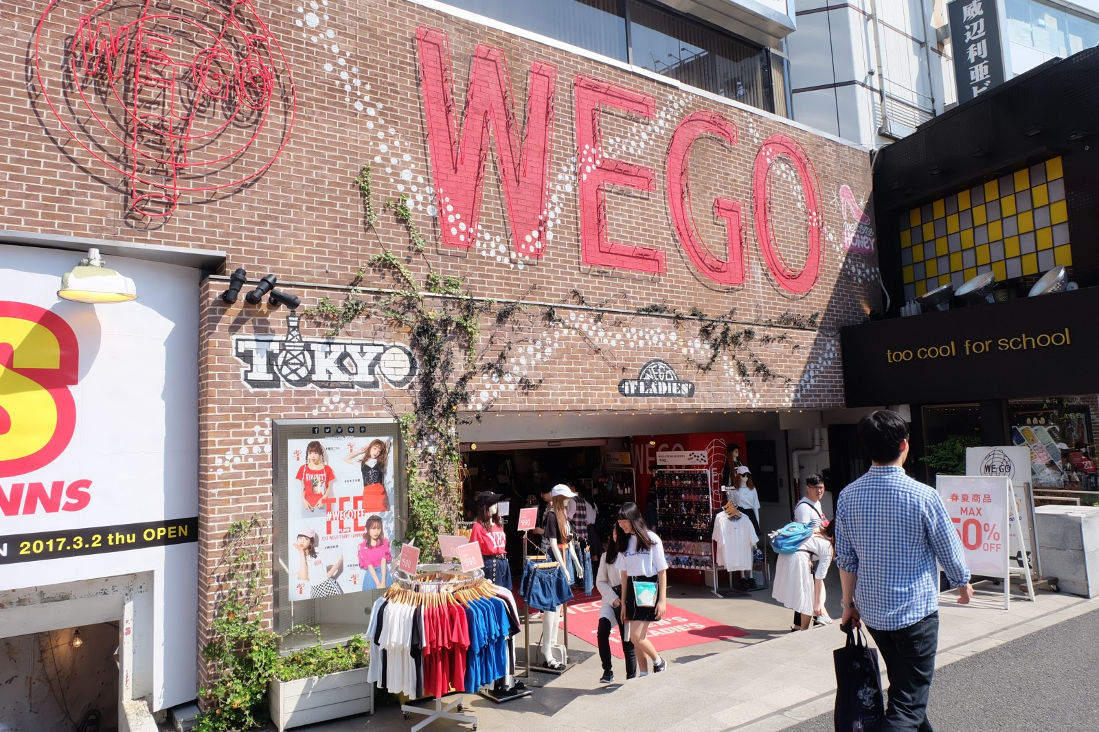 The shop front of WEGO Harajuku store