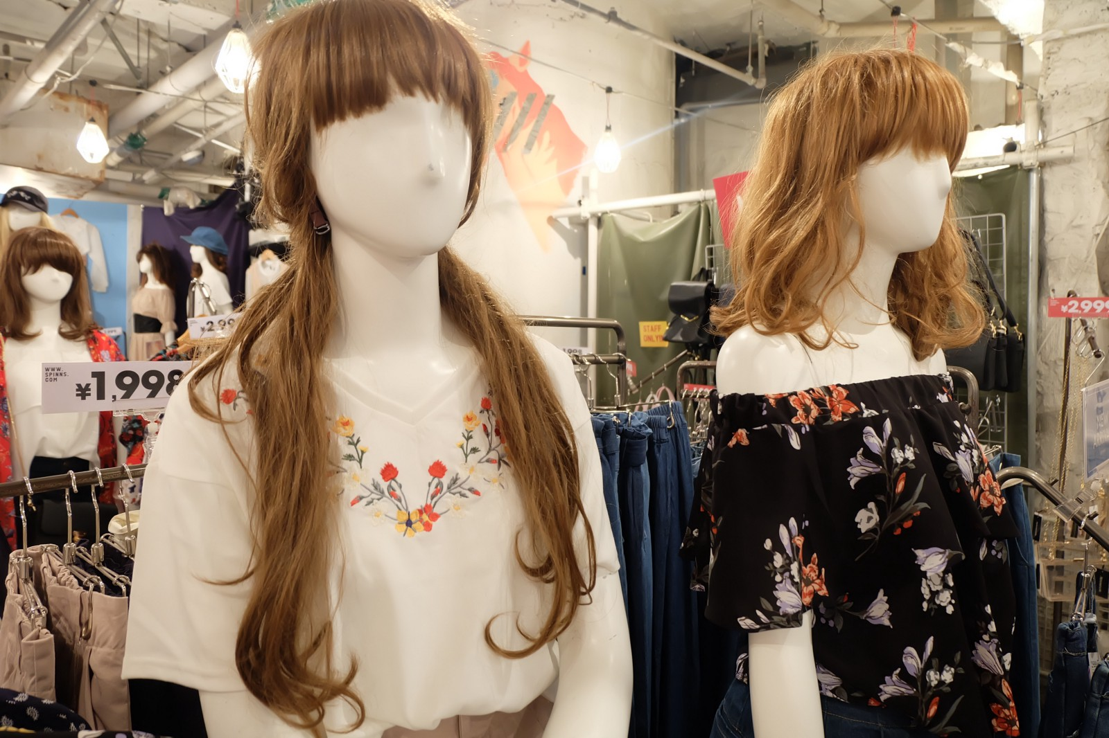 Fashionable clothes displayed at WEGO