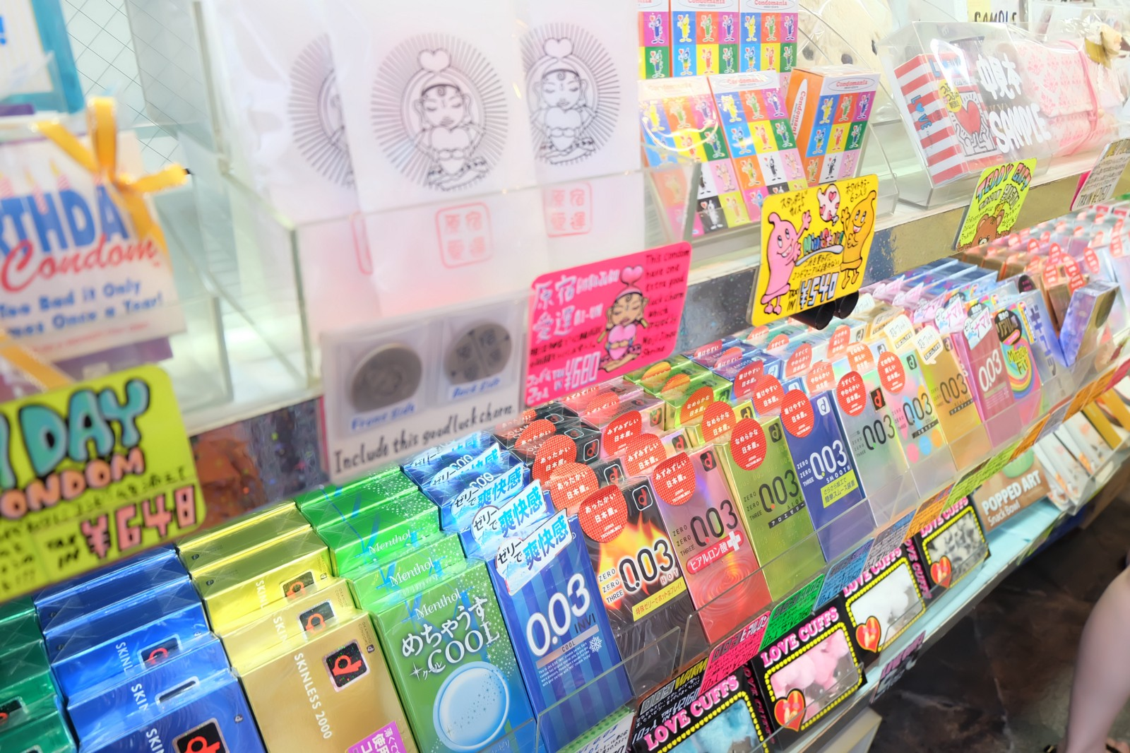 Colourful condoms lined at Condomania shop, Harajuku