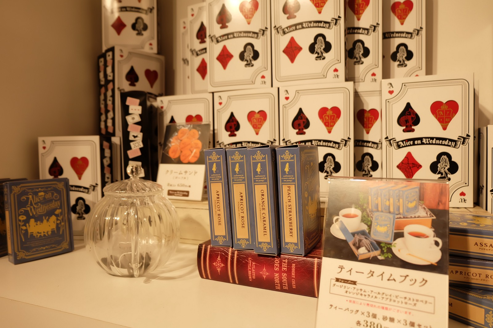 "Fancy ""Alice in Wonderland"" themed products are sold at the shop"
