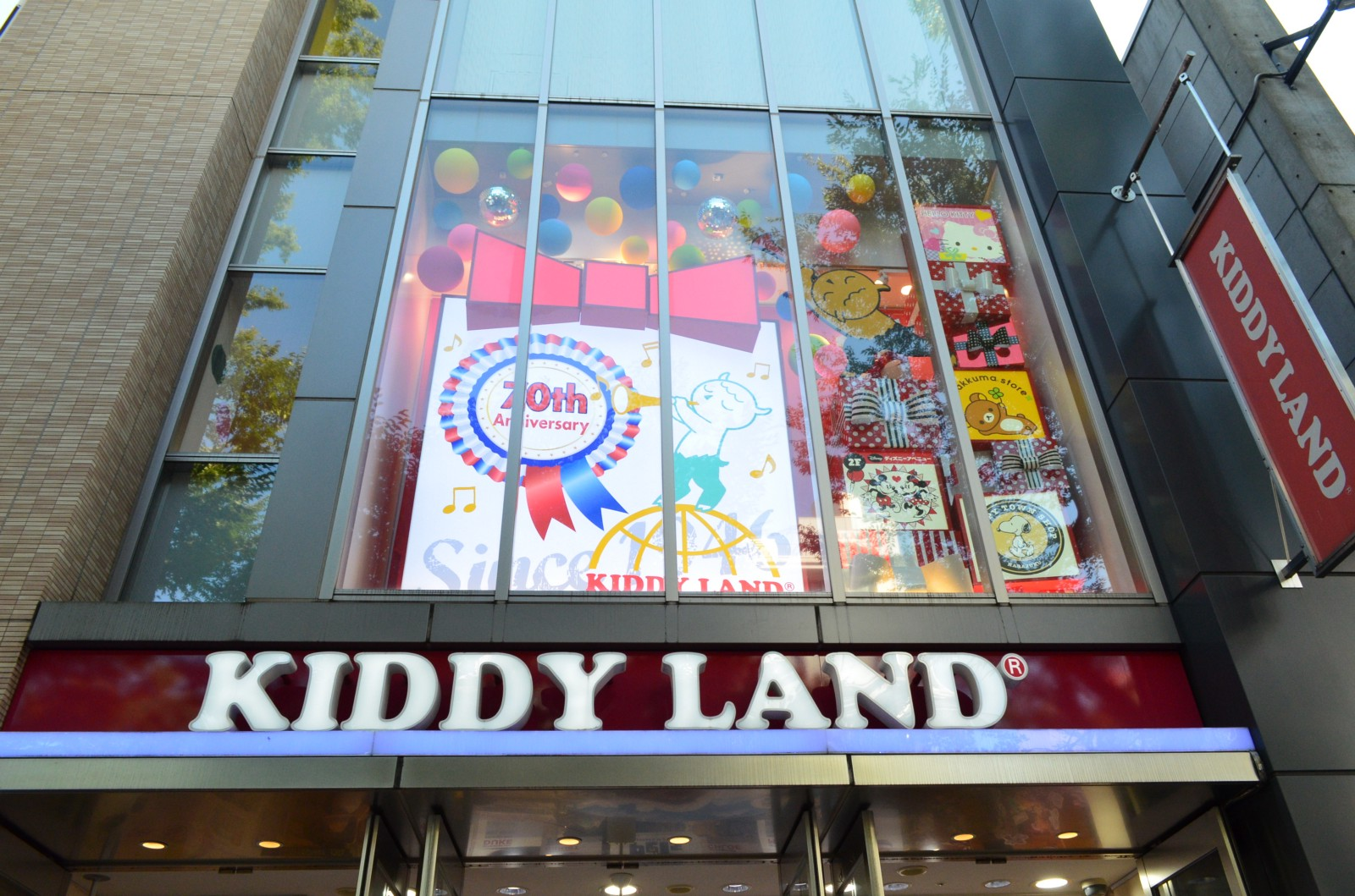 KIDDY LAND: Long established toy store in Harajuku