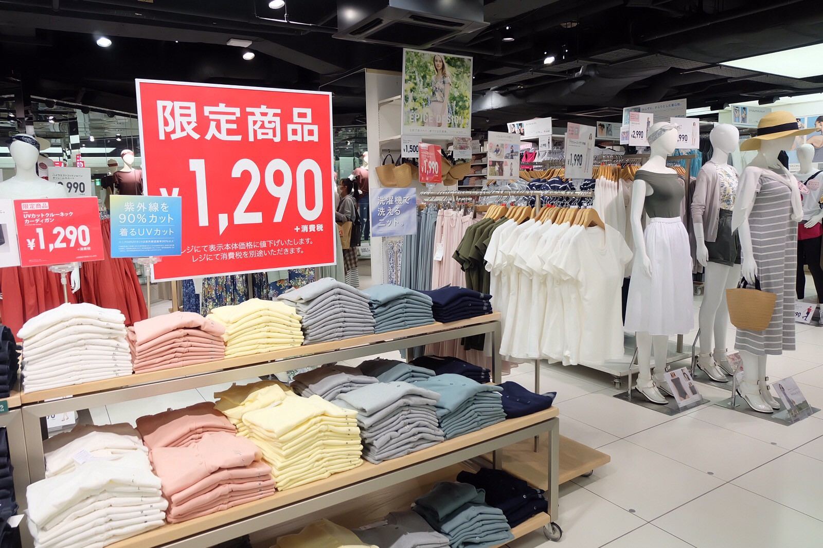1c012d4acc46d UNIQLO in Japan offer sale every weekends so if you want to catch a deal,  shop on Saturday&Sunday is ideal! More info: What You Should Buy @Best  Budget ...