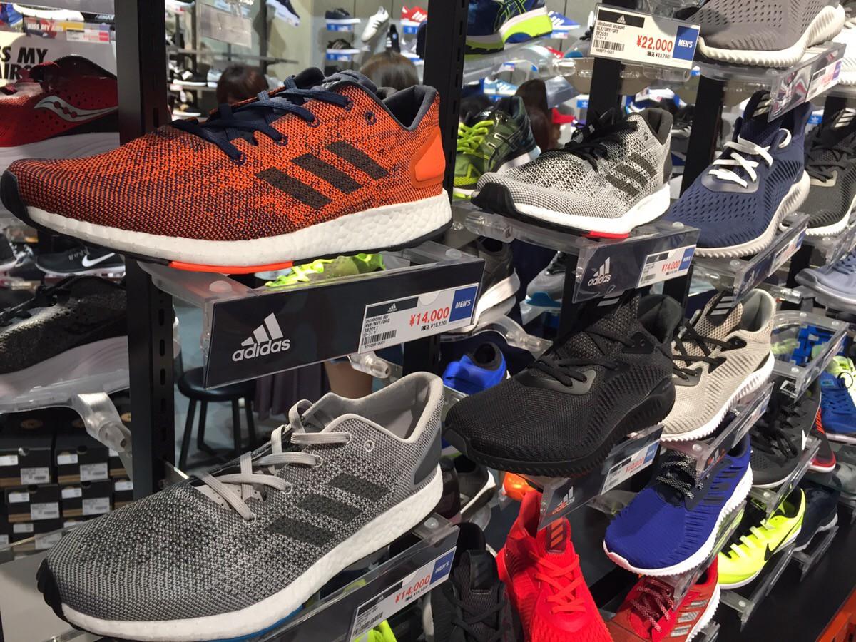 low priced 3e61a 05c5d 5 Coolest Sneaker Shops in Shinjuku - Japan Web Magazine