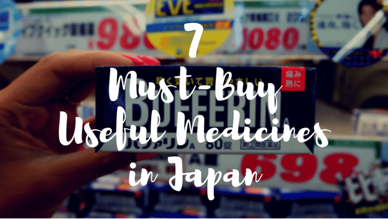 Useful Japanese medicines to buy