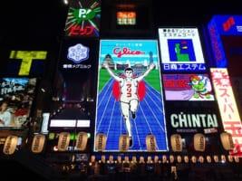 10 Best Restaurants in OSAKA