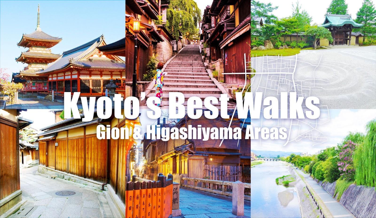 1 Day Itinerary in Kyoto: Higashiyama and Gion