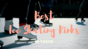 5 Best Ice Skating Spots in Tokyo