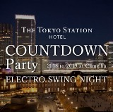 Tokyo New Year's Countdown Party at The Tokyo Station Hotel
