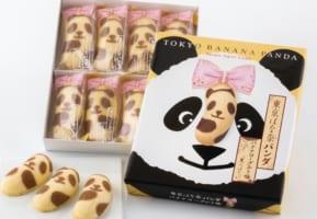 Tokyo Banana Panda: Tokyo Banana is now Collaborating with Panda!
