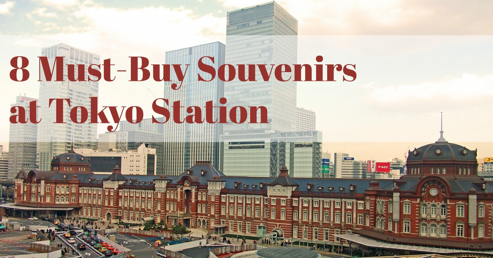 What to Buy at Tokyo Station 2019