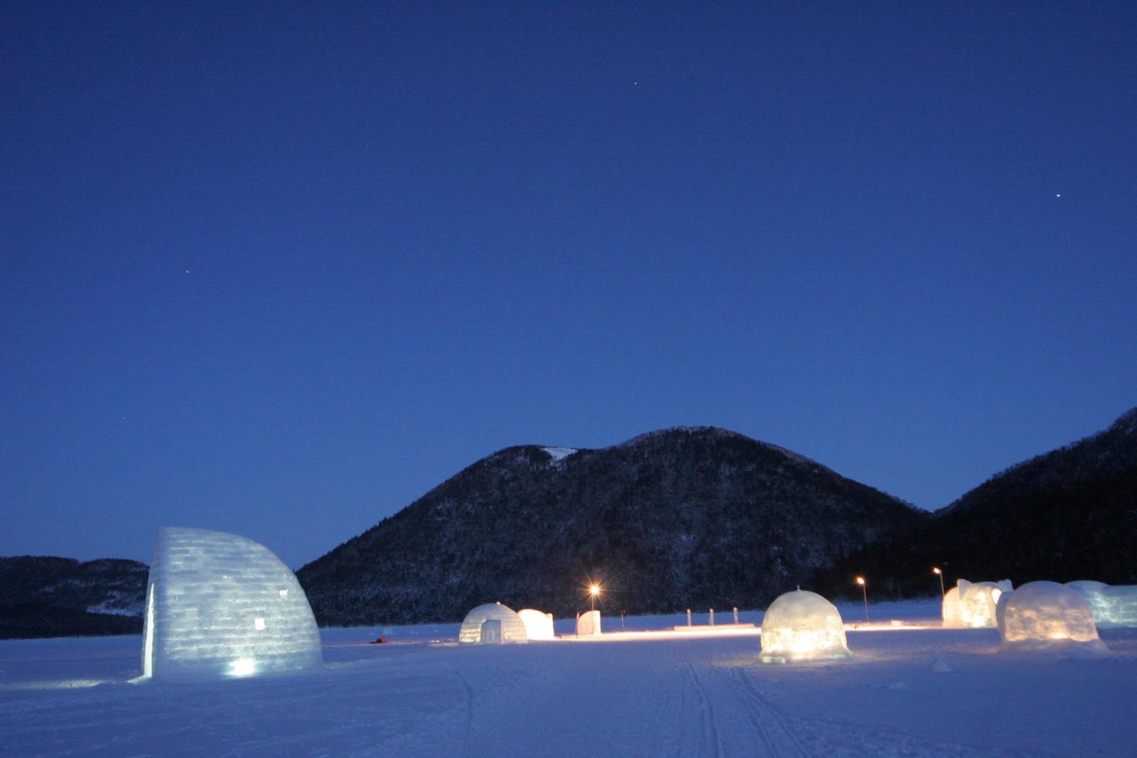 Lake Shikaribetsu Kotan 2020 Ice Village In Hokkaido