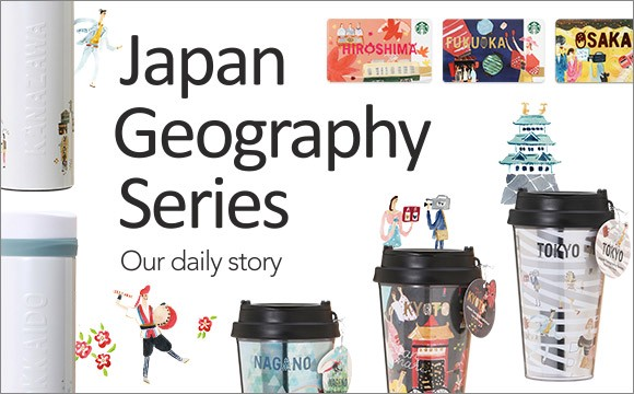 Starbucks Japan City Tumblers And Mugs Japan Web Magazine