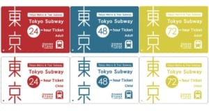 Tokyo Subway UNLIMITED Pass: How to Get and How Much You Can Save