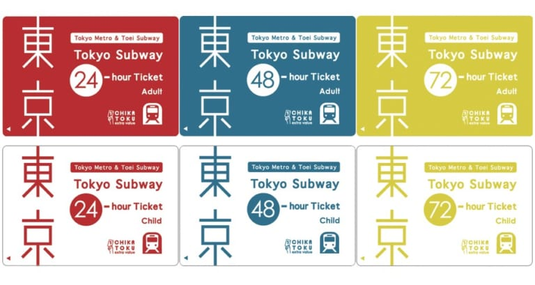 Tokyo Subway Ticket for 1, 2 and 3 Days