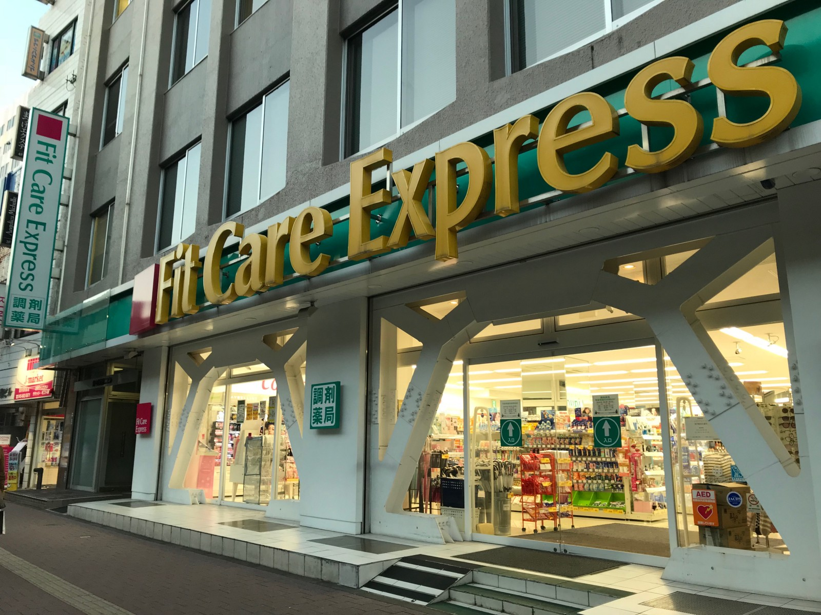 The shops front of Fit Care Express