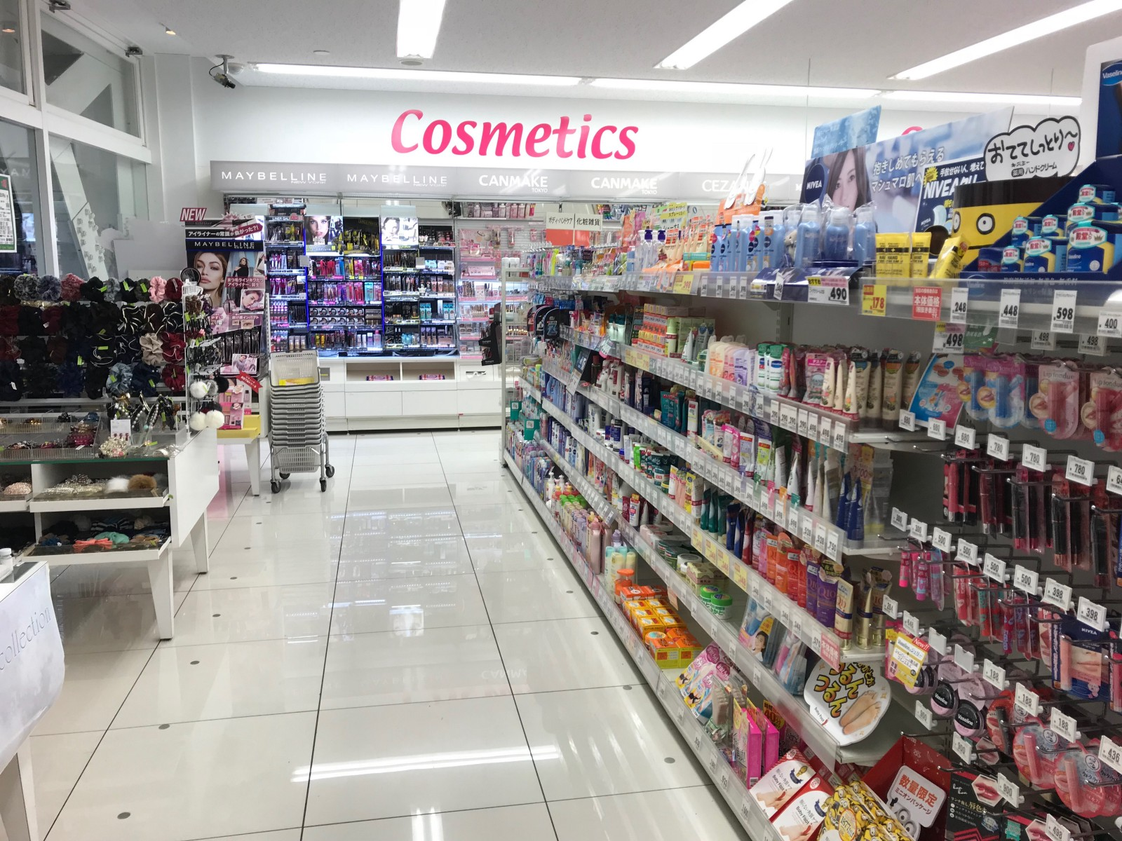 Inside the store offering a variety of cosmetics products