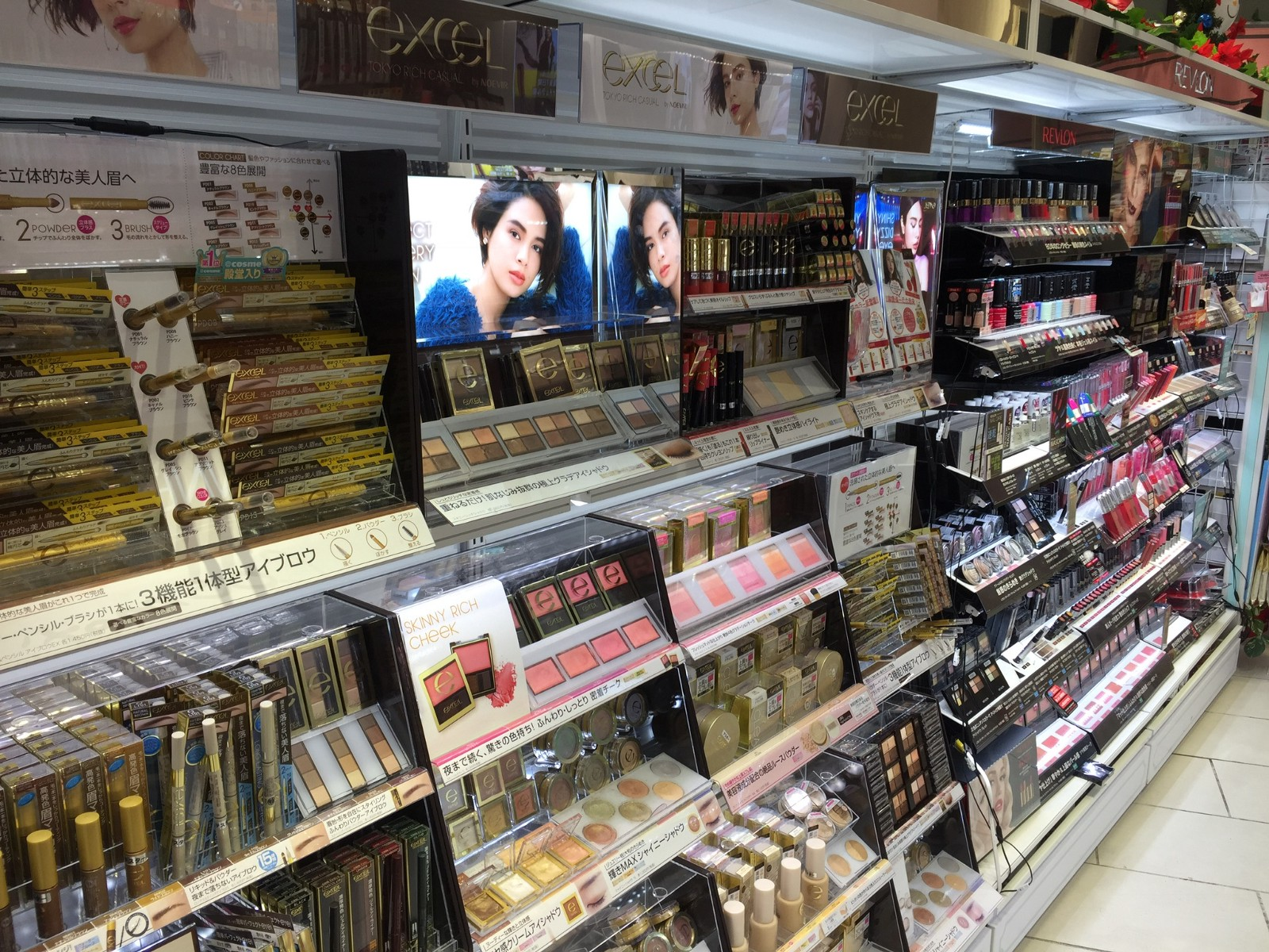 Makeup products sold at KoKuMiN store