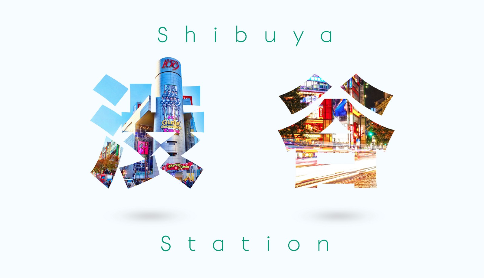 How to Get to Shibuya by Train